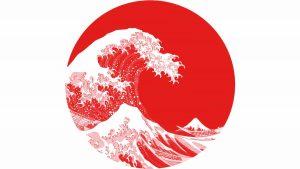 Programma di scambio giapponese nel Regno Unito